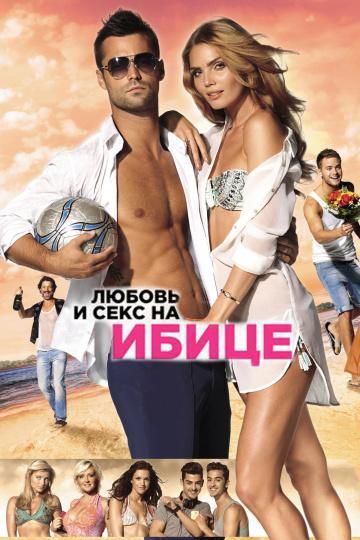 Смотреть фильм грузинский сексуальный кино