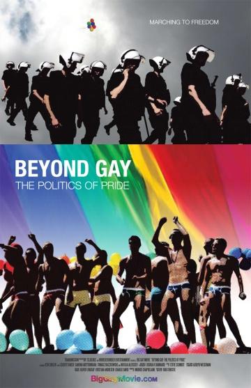 Смотреть фильмы гомосексуальности