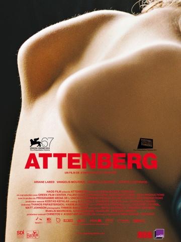 Лесби фильмы онлайн смотреть бесплатно аттенберг